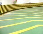 防震動止滑坡道地坪