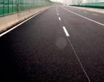 混凝土轻重型车道