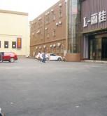 兰桂坊音乐会所
